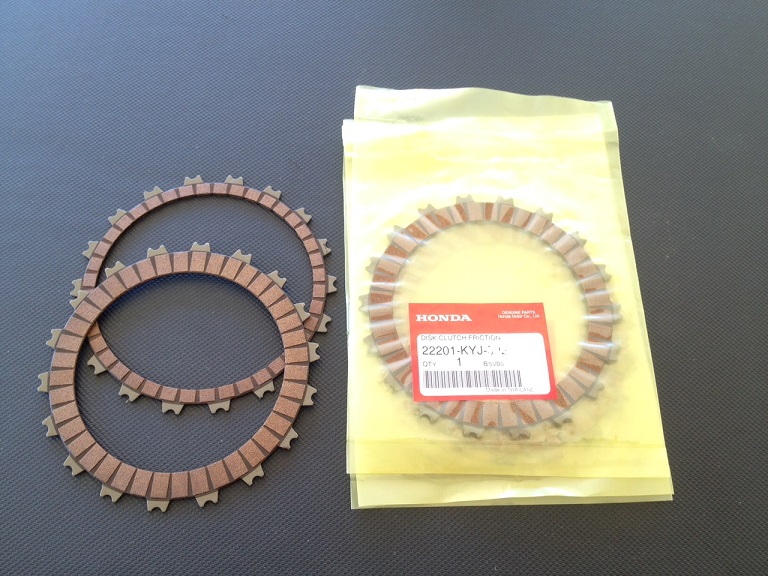Clutch Friction Plate Kit