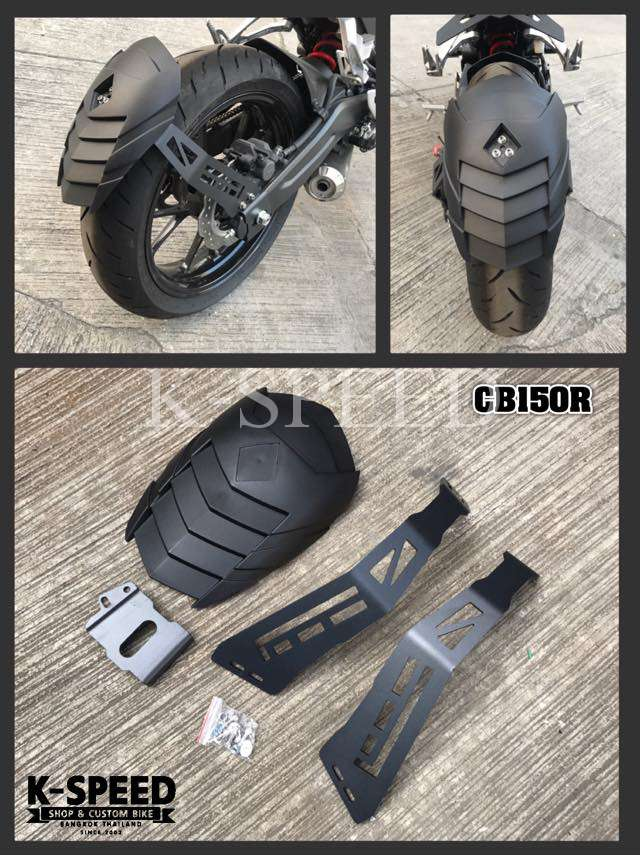 rear Fender CB125/150R